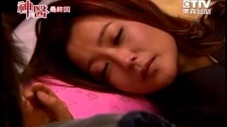 シンイ-信義- 第23話