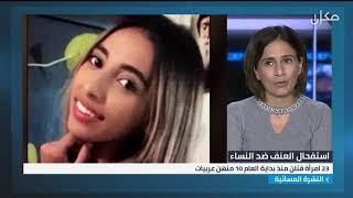 """النشرة المسائية من قناة """"مكان 33"""" هيئة البث الإسرائيلي ديجيتال راديو وتلفزيون"""