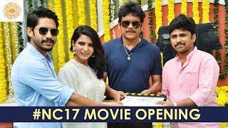 Naga Chaitanya and Samantha New Movie Opening | #NC17 Launch | Akkineni Nagarjuna | Shine Screens