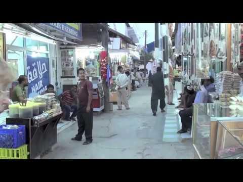Oman Salalah bis Mirbat