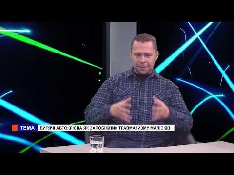 Медиа Информ: Ми з Олександром Федоренко.  Дитячі автокрісла як запобіжник травматизму малюків