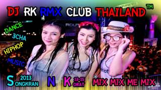 【DJ RK RMX CLUB TL Ncc】Jay Santos - Caliente [130]