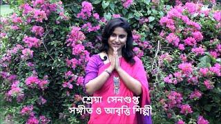 Krishnakali | Rabindranath Tagore |[ Shreya Sengupta | কৃষ্ণকলি | শ্রেয়া সেনগুপ্ত | ভিডিও: বরুণ দে |
