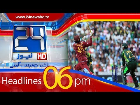 100 Stories In 10 Minutes | 6:00 PM News Headlines | 1 April 2018 | 24 News HD