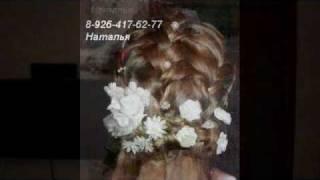 PRICH Косички,Косы,Как Плести косы,Свадебные прически 1