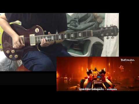 Patrick Stump - Who's the (bat)man Guitar Cover (The LEGO Batman Movie Soundtrack)