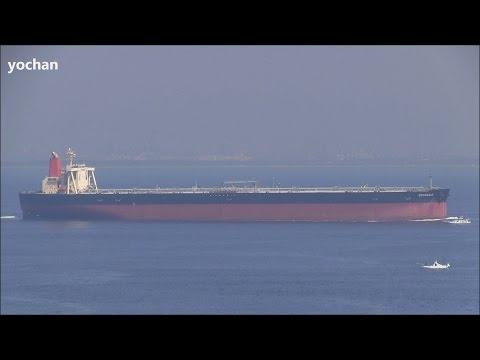 Crude Oil Tanker: OTOWASAN (Mitsui O.S.K. Lines Group, IMO: 9294252) Underway