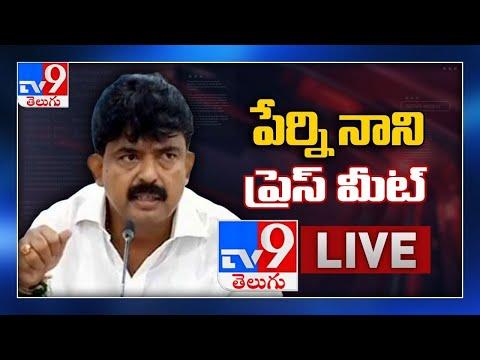 YCP Perni Nani Press Meet LIVE - TV9