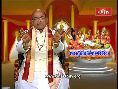 Andhra mahabharatam in telugu