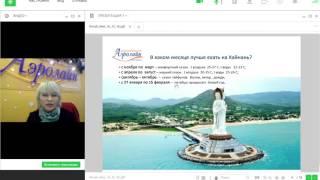 Особенности отдыха на китайском острове Хайнань(На днях Оксана Кудрявцева, директор Центра Путешествий