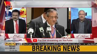 Hosh uraa dene wali audio tape leak hone wali hai - Ch Ghulam Hussain ki Breaking News