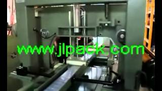 Алюминиевый профиль упаковочная машина/плоский лист упаковочного оборудования(, 2013-10-25T01:18:52.000Z)