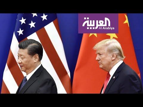 واشنطن:  الحرب التجارية مع بكين لن تسبب لنا أي خسائر  - نشر قبل 9 ساعة