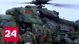 Под Брестом завершились учения белорусских и российских десантников - Россия 24