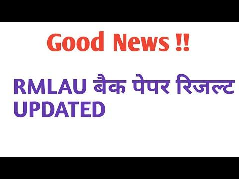 RMLAU Back Paper result updated ! RMLAU Back Paper result 2019 !! college  updater