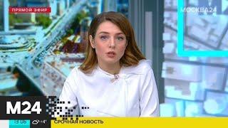 Смотреть видео Около 70 человек эвакуировали из горящего здания на севере Москвы - Москва 24 онлайн