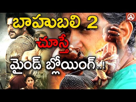 Thumbnail: Baahubali 2 Business Surprises | Rajamouli Planning Big Surprises! | Rajamouli | Prabhas | Na