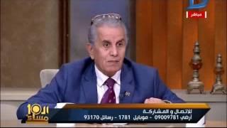 فيديو| وكيل وزارة سابق يطالب بتقنين برامج العمرة بسبب الوضع الاقتصادي