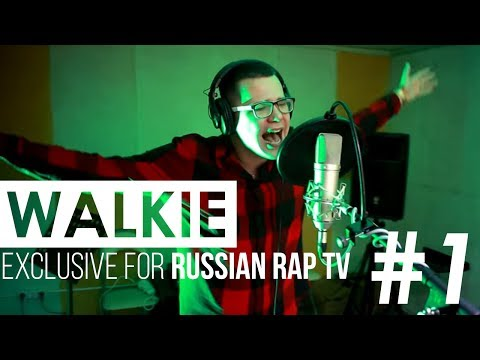 WALKIE - LIVE [Exclusive For Russian Rap TV #1] #russianraptv