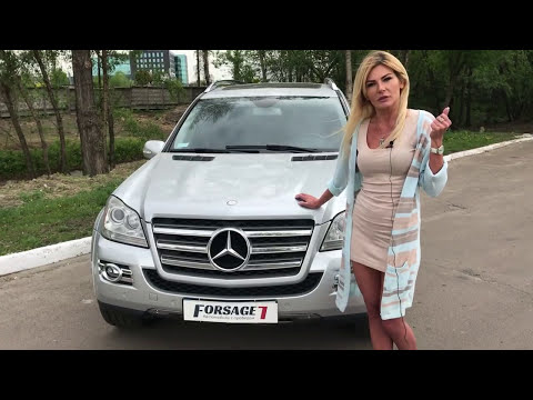 Mercedes GL550. Тест-драйв KoshkaUSSR and Forsage7