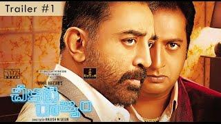 Cheekati Raajyam - Official Trailer - #1   Kamal Haasan   Ghibran   Rajesh M Selva
