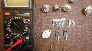 Как проверить мощный биполярный транзистор и его цоколевку!!!