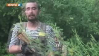 Он выходил с под Иловайска