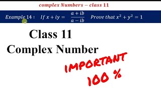example 14 | complex numbers | chapter 5 | class 11 | ncert maths solutions