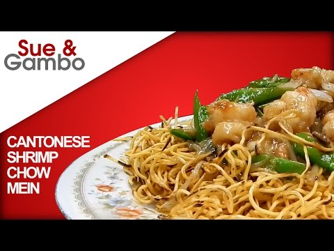 Cantonese Shrimp Chow Mein Recipe