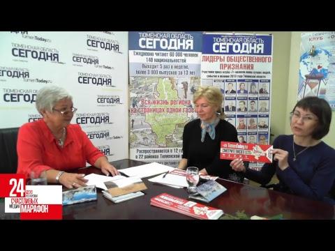 Медиамарафон: Светлана Михайловна Моор