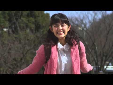 ITAZURA NA KISS 2 ~ LOVE IN TOKYO [TRAILER]