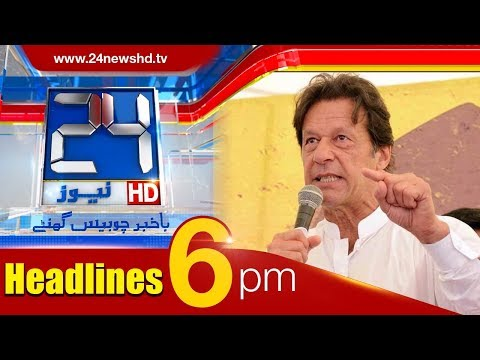News Headlines | 06:00 PM | 10 December 2017