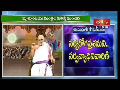ఇలాంటి సమయాల్లో ఒకే చోట అంతగుమిగూడి ప్రార్థన చేయడం ఎంతవరకు సమంజసం..? | Bhakthi TV