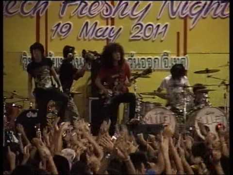 Sweet Mullet Freshy Concert 2554