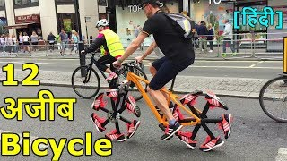 250 rupee bicycle