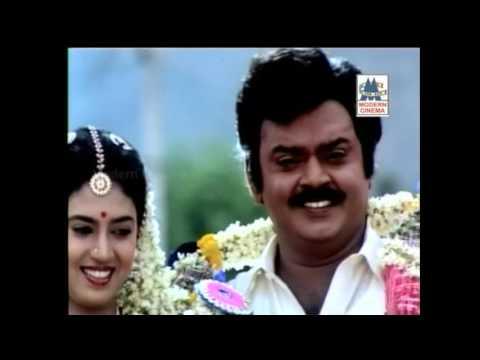 Marumagale Marumagale | S.P.B | Chitra | Ilaiyaraaja |  Enga Muthalali