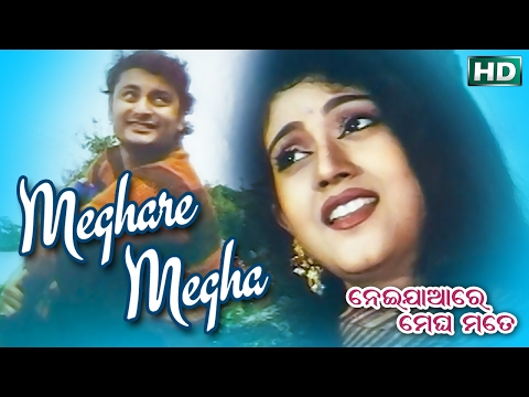 MEGHARE MEGHA | Sad Film Song | NEIJARE MEGHA MATE | Anubhab & Barsha | Sidharth TV