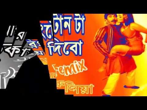 Purulia DJ music MP3 song