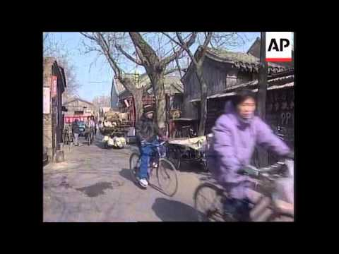 CHINA: HUTONGS BEING DEMOLISHED WITHOUT COMPENSATION