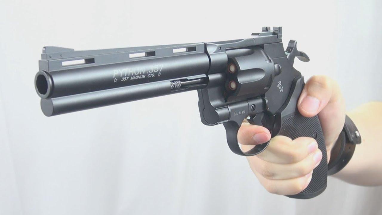 (Airsoft) Colt Python KWC/Cybergun