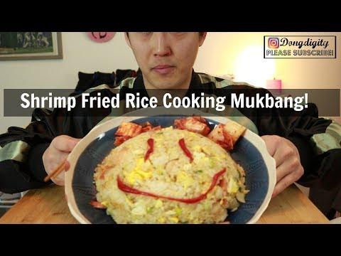 Shrimp Fried Rice Cooking Mukbang