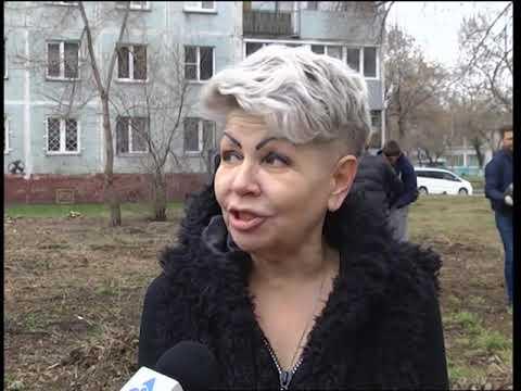Новости Новокузнецка 29 апреля