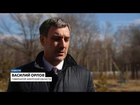 Губернатор в Райчихинске