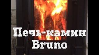 Обзор чугунной печи-камина Bruno