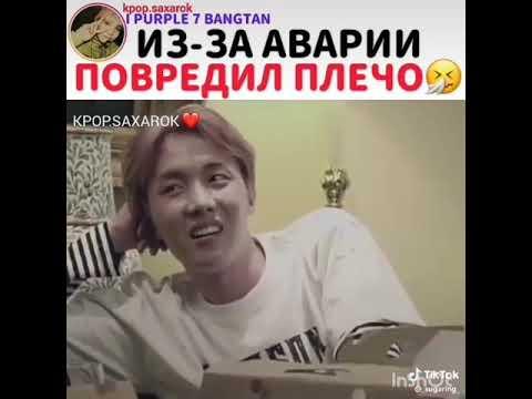 """ВЕСЬ ЗАЛ АРМИ ПОЕТ С ЧИМИНОМ """"I NEED U"""""""