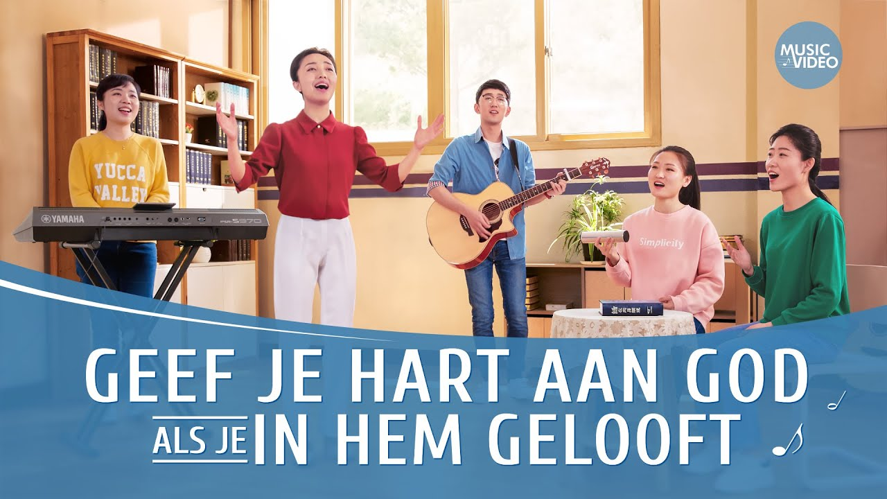 Christelijk lied 'Geef je hart aan God als je in Hem gelooft' (Dutch subtitles)