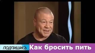 99 Как бросить пить алкоголь Актер Сергей Селин
