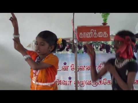 Kuravan kurathi song ஊசிமணி பாசிமணி