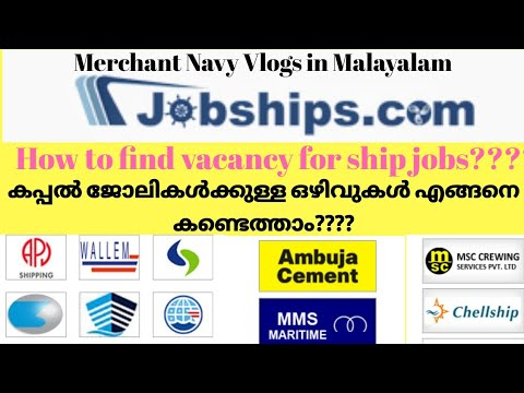 HOW TO FIND SHIPPING JOBS?|SHIPPING COMPANY NAMES AND CONTACT|MERCHANT NAVY JOBS|DNS SPONSORSHIP ETC