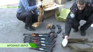 Арсенал зброї(, 2014-09-24T13:35:39.000Z)